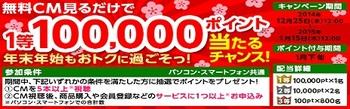 お正月イベント5げん玉.jpg